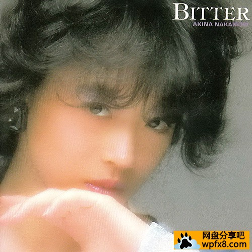 中森明菜 - BITTER AND SWEET [Album] - cover.jpg